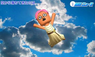 f:id:andomasakazu:20150913155206j:image