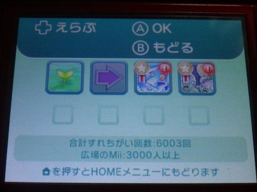 f:id:andomasakazu:20151004175641j:image