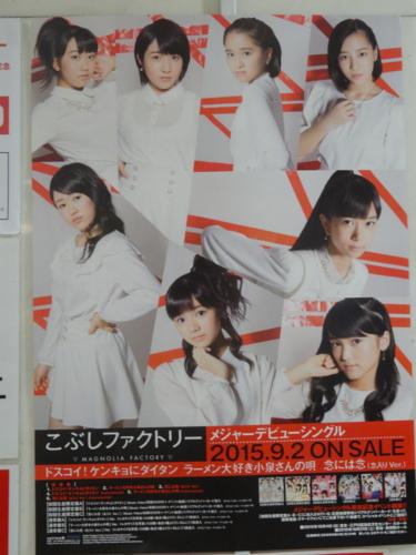 f:id:andomasakazu:20151004180620j:image
