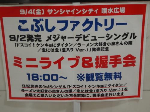 f:id:andomasakazu:20151004180643j:image