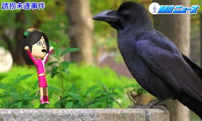 f:id:andomasakazu:20151025182154j:image