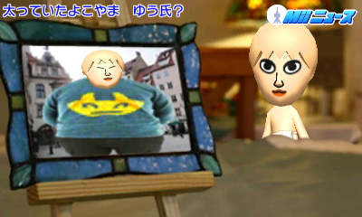 f:id:andomasakazu:20151025185909j:image