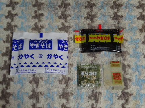 f:id:andomasakazu:20151025202013j:image