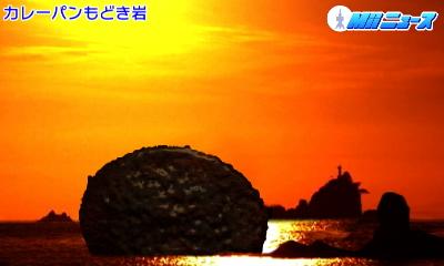 f:id:andomasakazu:20151101194921j:image