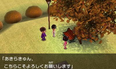 f:id:andomasakazu:20151101195028j:image