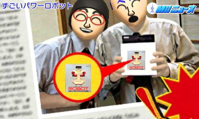 f:id:andomasakazu:20151130151630j:image