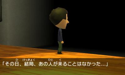 f:id:andomasakazu:20151130151735j:image