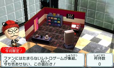 f:id:andomasakazu:20151130171922j:image