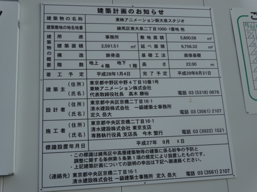 f:id:andomasakazu:20151206195257j:image