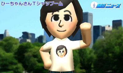 f:id:andomasakazu:20151227153142j:image
