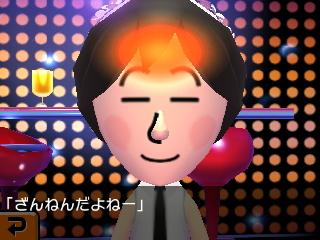 f:id:andomasakazu:20151227153143j:image