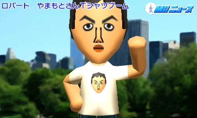 f:id:andomasakazu:20151227153242j:image