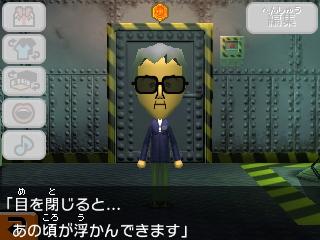 f:id:andomasakazu:20151227153244j:image