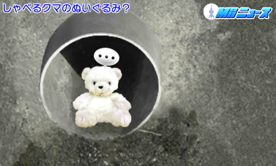 f:id:andomasakazu:20151227170946j:image