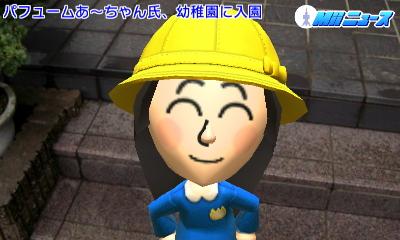 f:id:andomasakazu:20160103222642j:image