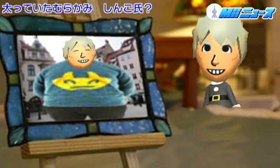 f:id:andomasakazu:20160103222747j:image