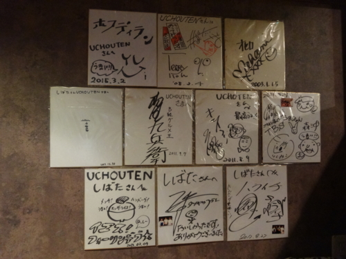f:id:andomasakazu:20160108215731j:image