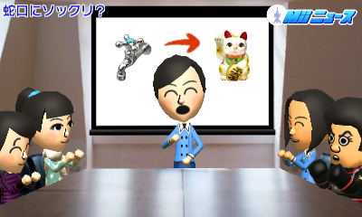 f:id:andomasakazu:20160221153542j:image