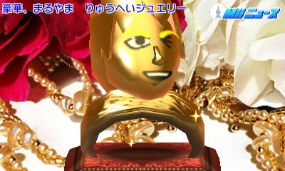 f:id:andomasakazu:20160228212355j:image
