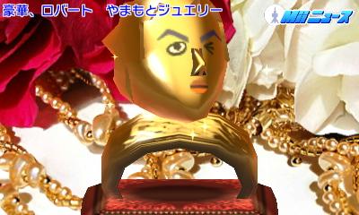 f:id:andomasakazu:20160228212451j:image
