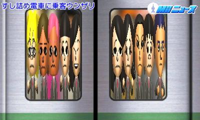 f:id:andomasakazu:20160417161929j:image