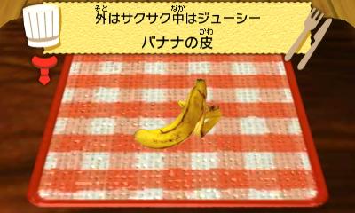 f:id:andomasakazu:20160515161416j:image