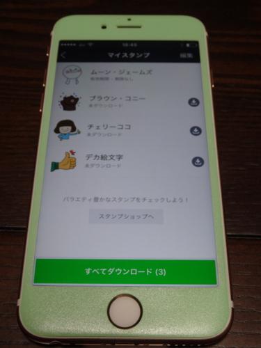 f:id:andomasakazu:20160522214243j:image