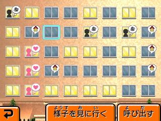 f:id:andomasakazu:20160529160415j:image