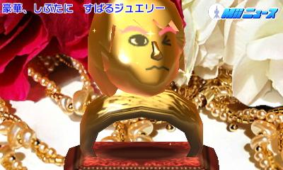 f:id:andomasakazu:20160612222719j:image