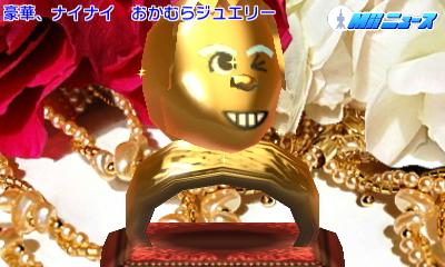 f:id:andomasakazu:20160619163010j:image