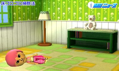 f:id:andomasakazu:20160619163015j:image