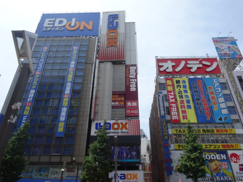 f:id:andomasakazu:20160701192607j:image