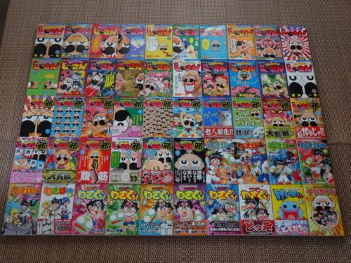 f:id:andomasakazu:20160717194437j:image
