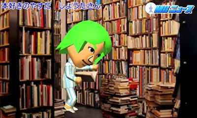 f:id:andomasakazu:20160724165607j:image