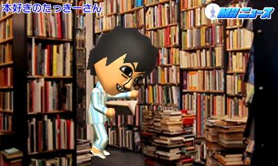 f:id:andomasakazu:20160817164005j:image