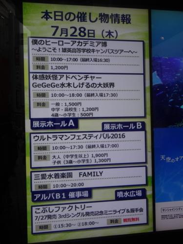 f:id:andomasakazu:20160903172125j:image