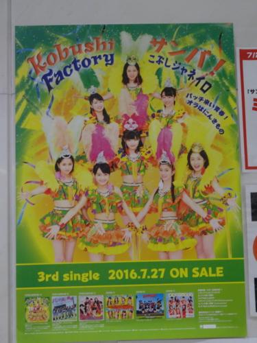 f:id:andomasakazu:20160903172154j:image
