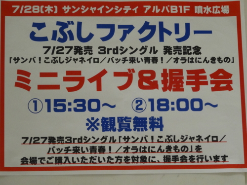 f:id:andomasakazu:20160903172224j:image