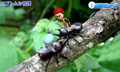 f:id:andomasakazu:20160919002207j:image