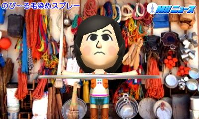 f:id:andomasakazu:20161016215844j:image