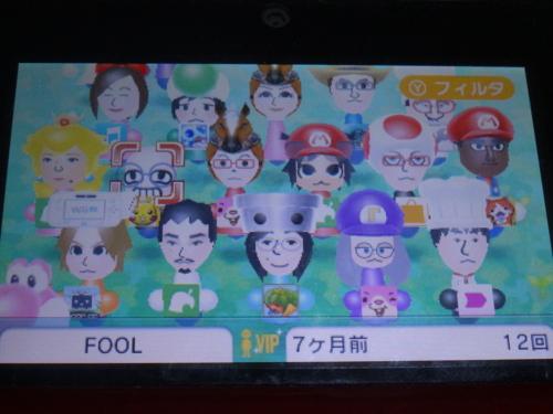 f:id:andomasakazu:20161024232130j:image