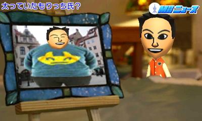 f:id:andomasakazu:20161030162357j:image