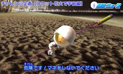 f:id:andomasakazu:20161106231210j:image