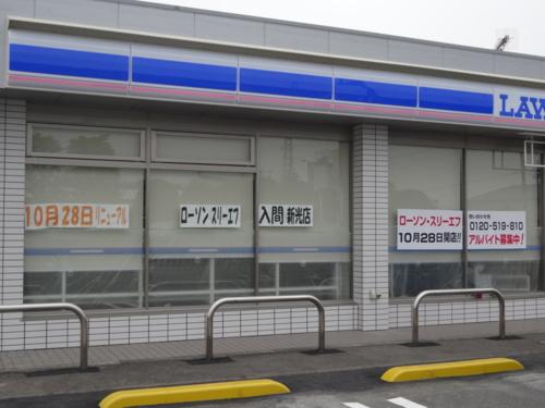f:id:andomasakazu:20161127231533j:image