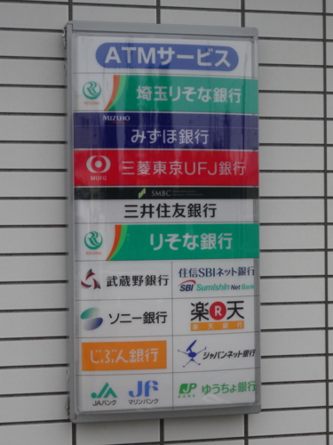 f:id:andomasakazu:20161127231555j:image