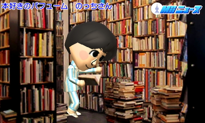 f:id:andomasakazu:20161127232746j:image