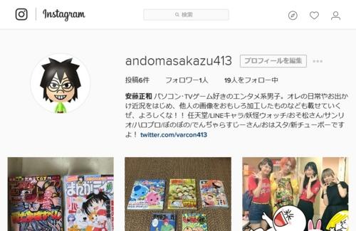 f:id:andomasakazu:20161128184317j:image
