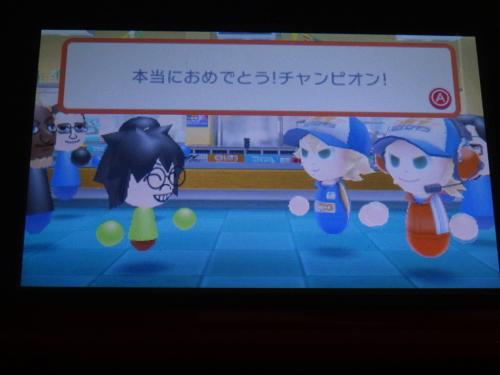 f:id:andomasakazu:20161220231354j:image