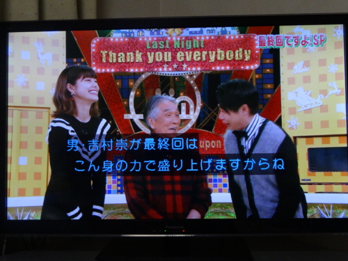 f:id:andomasakazu:20161225212656j:image