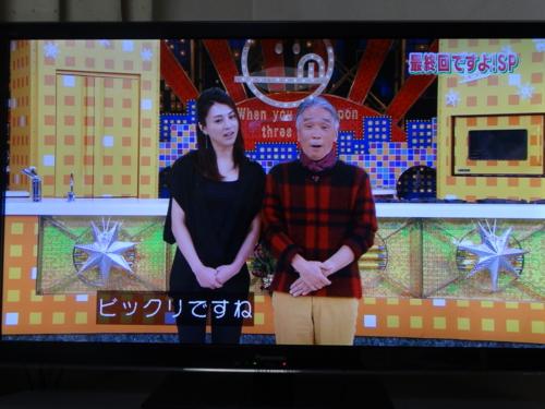 f:id:andomasakazu:20161225212718j:image